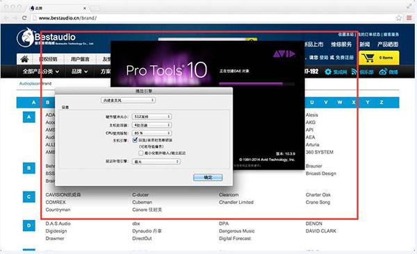 Pro Tools常见故障排查