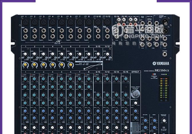 雅马哈mg166cx调音台教程图解