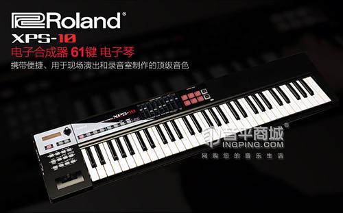 电子琴键盘认识61图解