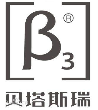贝塔斯瑞品牌介绍_贝塔斯瑞公司介绍