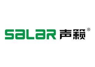 Salar品牌介绍-声籁公司介绍