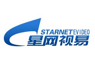 STARNETEVIDEO品牌介绍-星网视易公司介绍