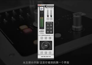Audient ID22主界面部分中文教程