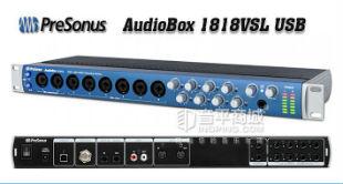 USB接口佼佼者——普瑞声纳AudioBox 1818VSL声卡