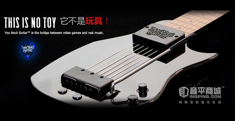 视频:You rock Guitar 钢琴小提琴演示曲