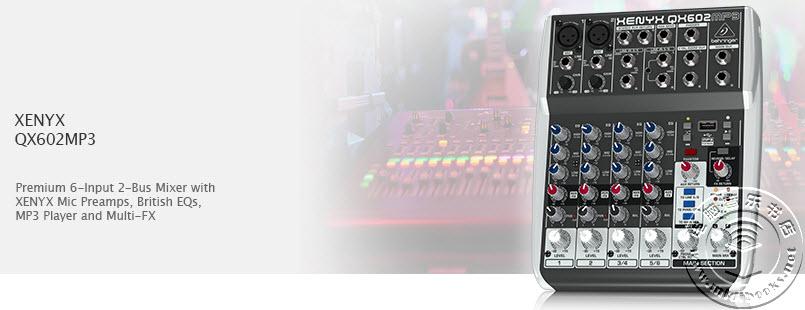 Behringer(百灵达)发布 Xenyx QX602MP3 小型调音台