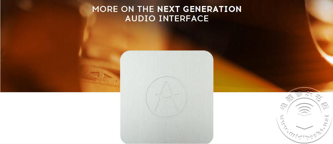 Arturia宣布即将推出他们的一款音频接口