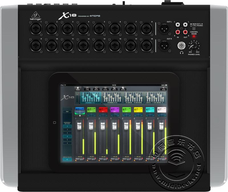 Behringer(百灵达)发布带有iPad底座的X18数字调音台
