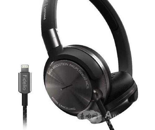 飞利浦全新主动降噪耳机 不需电池即可降噪