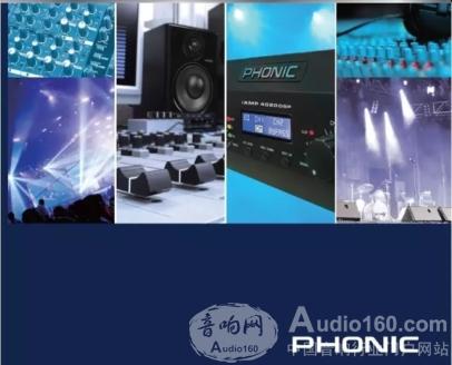 Phonic JUBI系列性价比极高的高品质扬声器