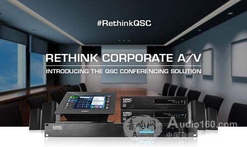 QSC:推出全新TSC-7t桌面式网络触屏控制器