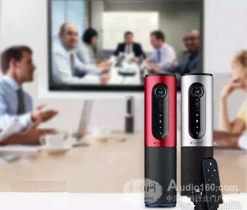 罗技推出便携式全高清视频会议摄像头