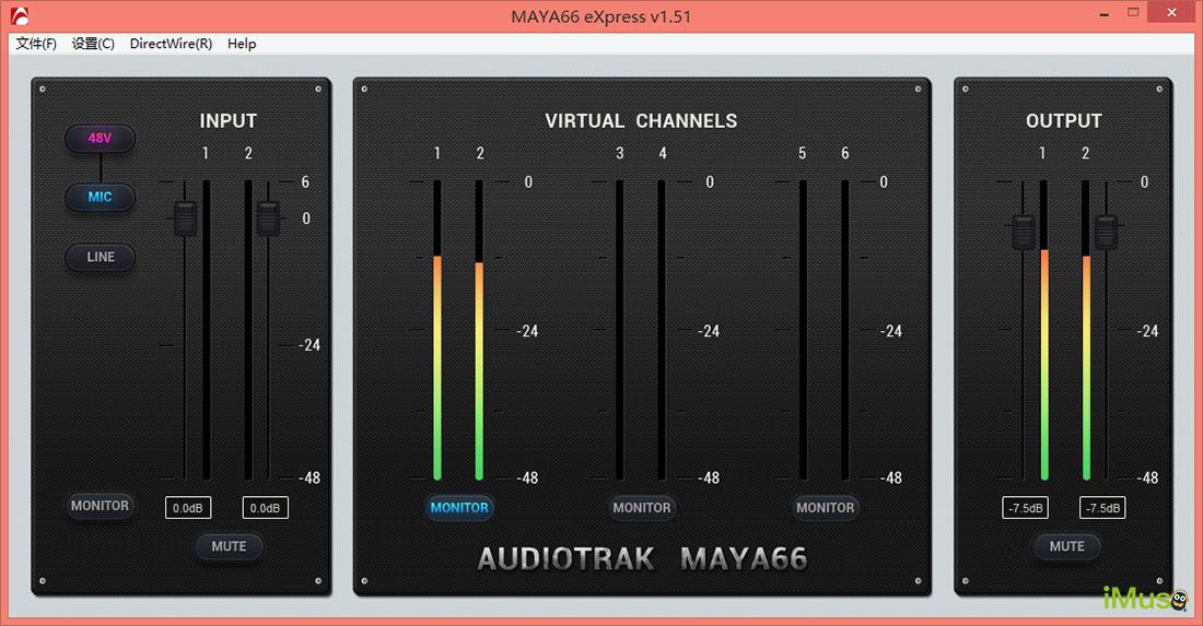 AudioTrak MAYA66声卡评测系列之驱动部分