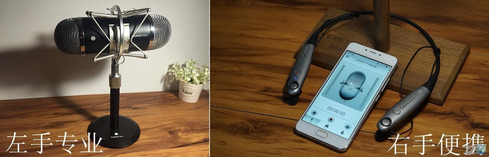 塞宾ALAYA 3D无线录音耳机 出色版图文评测