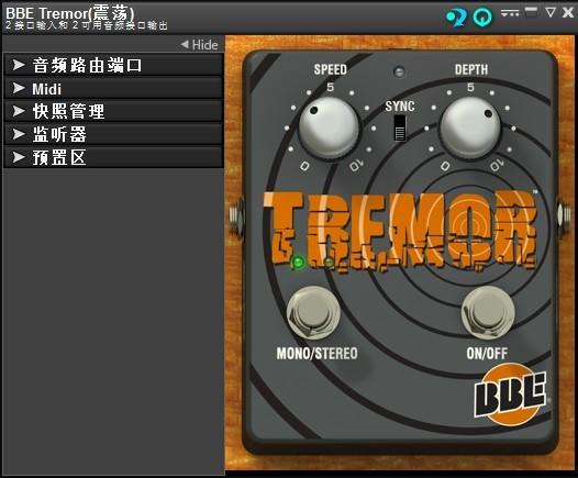 震荡效果器BBE Tremor