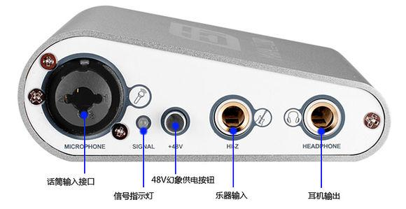 MAYA22外置声卡原装驱动 版本_USB-v1_5下载