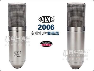 麦克思乐(MXL) 中等系列电容麦克风评测及推荐