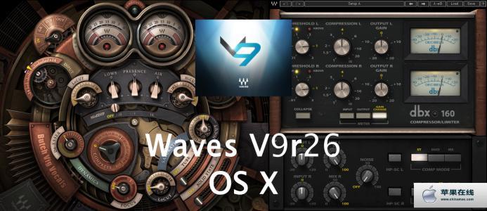 Waves9r9中文版效果包及安装方法