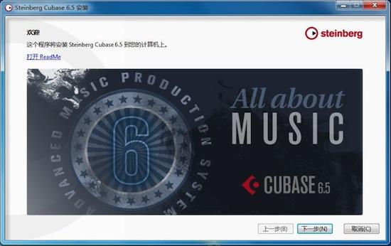 全中文的界面,最给力的更新——Cubase 6.5 中文版上手试用小记