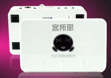 客所思p10声卡控制面板_声卡驱动较新版本3.0下载