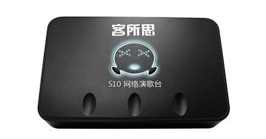 客所思(XOX)S10声卡控制面板