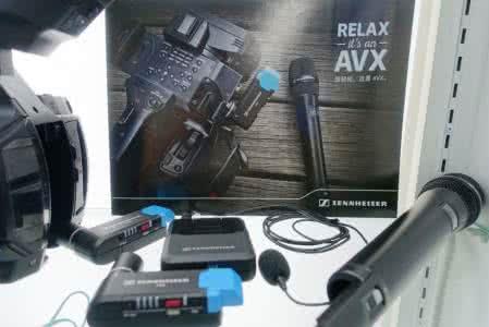 视频较佳拍档——Sennheiser AVX 无线麦克风测评