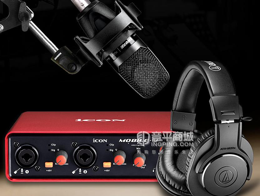 艾肯 MOBILE•U VST 声卡搭配舒尔 PGA27麦克风 K歌录音套装