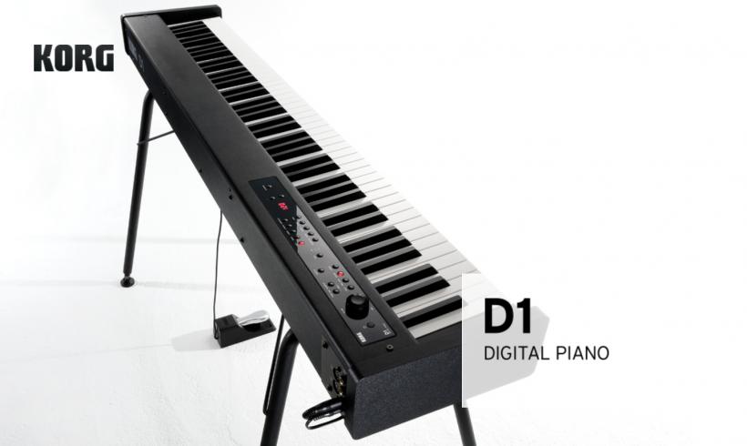 Korg 发布带有配重锤动键盘的数字钢琴 D1