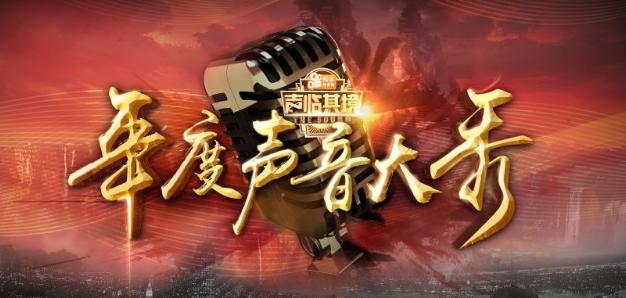 湖南卫视《声临其境》朱亚文实力夺冠,奖品好惊喜!