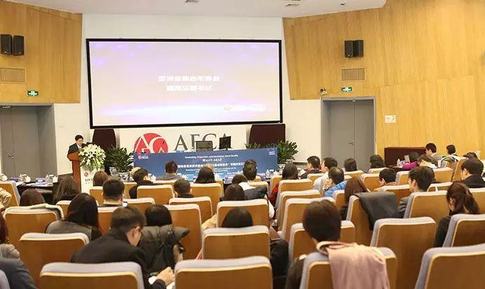 金融行业案例:莱维特助力 2018 亚洲金融合作交流会