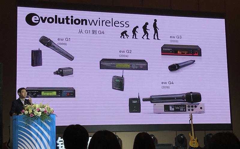 森海塞尔革命系列G4无线话筒,新品初次亮相!