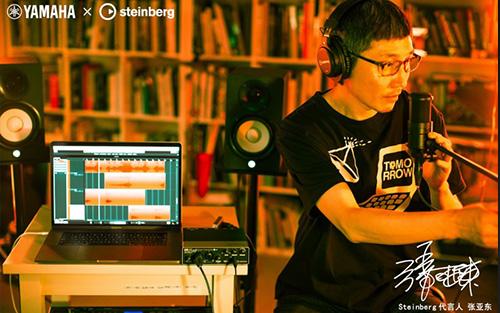 音乐制作人张亚东先生签约成为雅马哈旗下 Steinberg 产品代言人