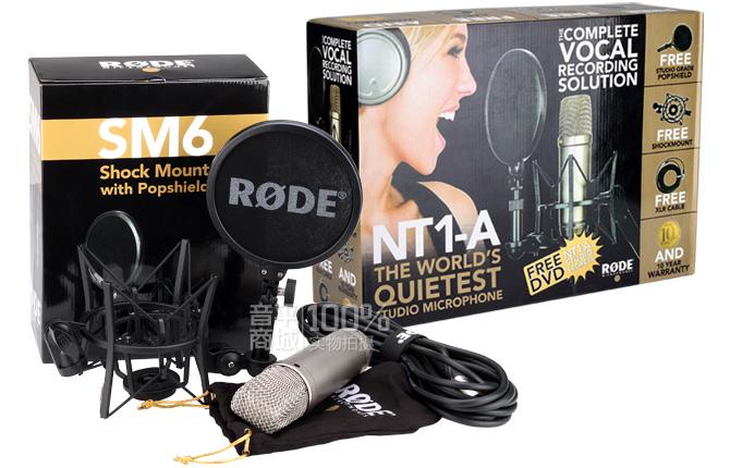 Rode NT1-A大振膜电容麦克风是音乐的耳朵
