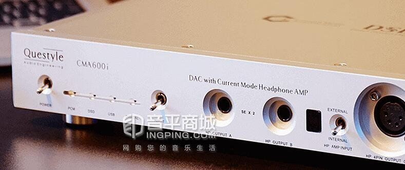 旷世CMA600i耳机放大器/ DAC评测,紧凑,功能强大