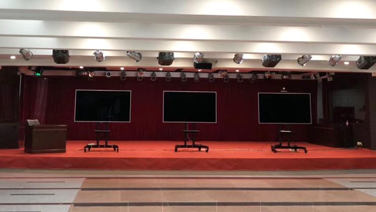 广州市海珠区地税局多功能厅采用TAKSTAR得胜无线会议系统