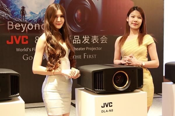 再进一步 成就领先:JVC 8K/4K电影投影机新品发表
