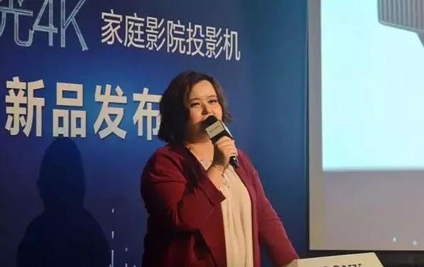 索尼全新4K HDR家庭影院投影机VPL-VW878登陆中国市场