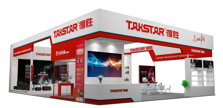 得胜将参加2018上海国际专业灯光音响展览会