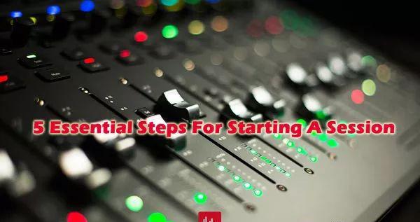 五件开始进行声音工程工作前该注意的事