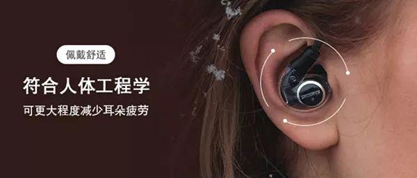 错过就吃亏:舒尔(Shure) KSE1200降临广州讯禾,给你的耳朵来一次全新的升级