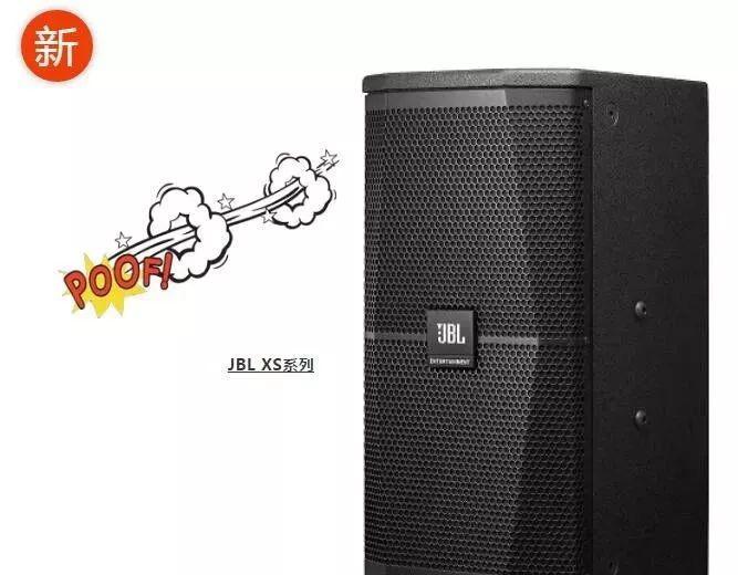 新品发布 | JBL KTV扬声器迎来超凡XS新成员