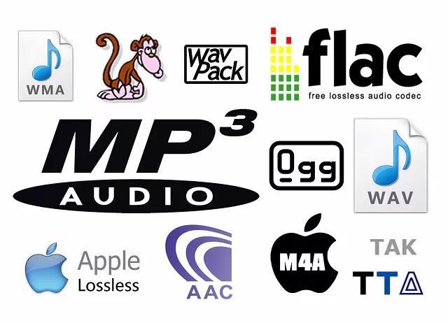 各种主流无损音频之间的区别是什么?
