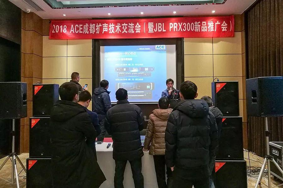 新品:较新JBL PRX300系列扬声器