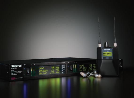 舒尔无线麦克风系统,掌控第61届格莱美颁奖典礼