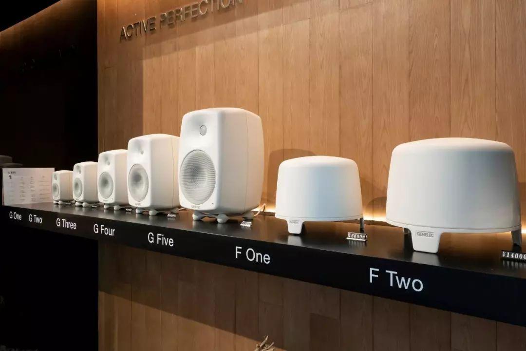 分享 | 声音本来的样子究竟如何?芬兰高品质音响品牌真力体验店游记