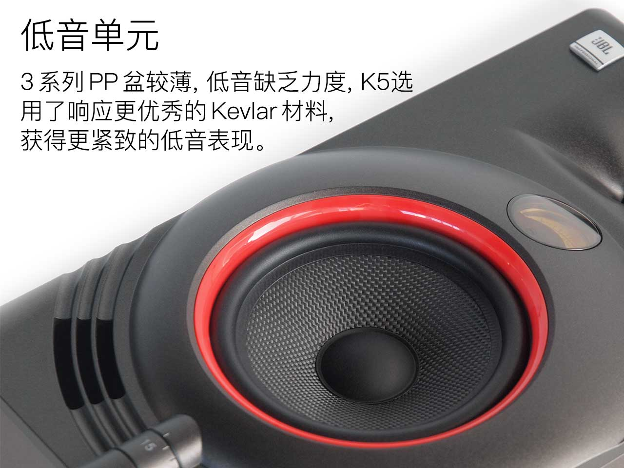 烈焰红唇:JBL NANO K5