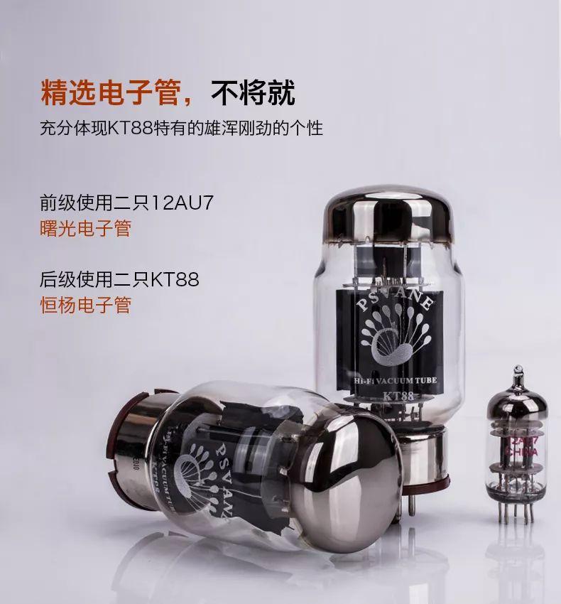 耳放Origina OPA-4A与OPA-5A两款电子管放大器新品