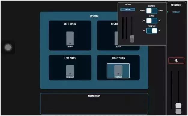【干货】如何在中小型演出中设置一个中型的扩声系统(下)