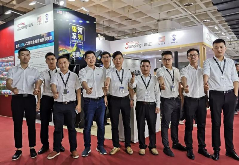 2019 BIRTV 北京国际专业音响灯光展 音王参展