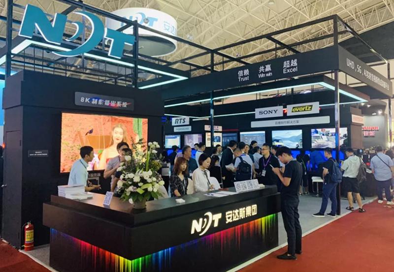 2019 BIRTV 北京国际专业音响灯光展 安达斯参展